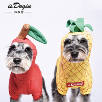 2019 Pet Pineapple Dress Up Clothes Dog Clothes Cat Clothes Cute Fashion Tide New French Bulldog Sweatshirt