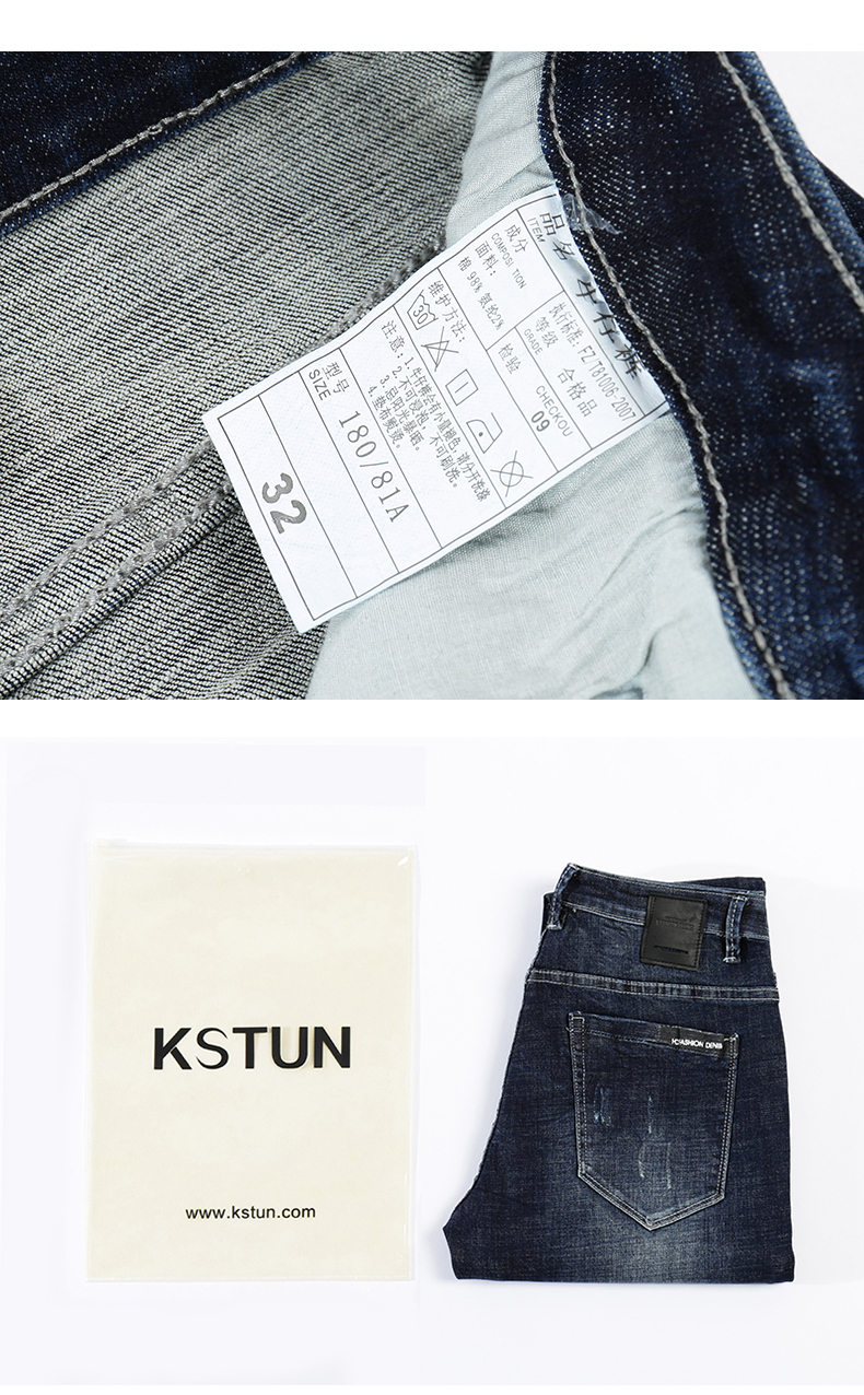 KSTUN Men's Jeans Famous Brand High Quality Stretch Thick Deep Blue Print Stripe Casual Yong Man