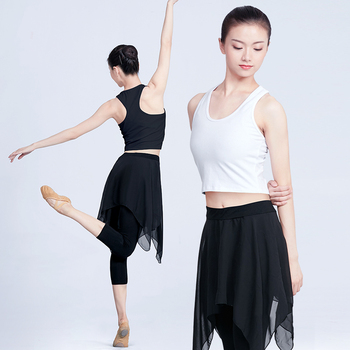 Summer Women Dance Tank Tops Casual Camisole Modal Undershirt Breathable for Fitness Sports