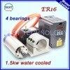 1 5KW Water Cooled Spindle Motor ER16 4 Bearings 80x 220mm 1 5kw VFD Inverter 80mm