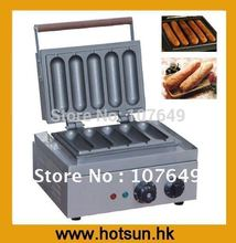 110V 220V Commercial Use Electric Muffin Hot Dog Baker Maker Machine