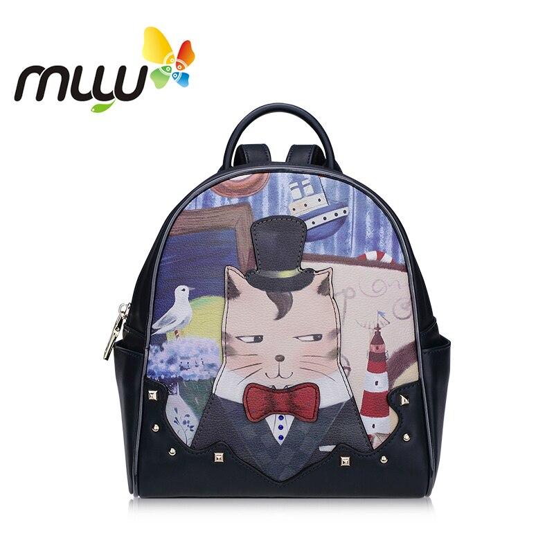 все цены на Muyu 2018 Cartoon Cute School Backpack Soft PU Zipper Closure Casual Double Shoulder Backbag