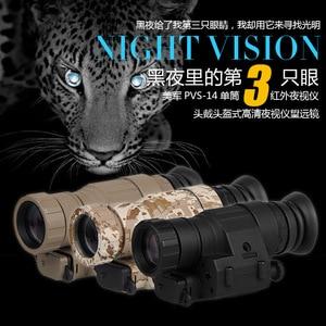 Image 2 - Free shipping  Hunting night vision riflescope monocular device night vision goggles PVS 14 digital IR illuminator for helmet