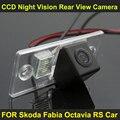 Visão CCD noite Car Rear View Câmera Reversa PARA Skoda Fabia Octavia RS Carro