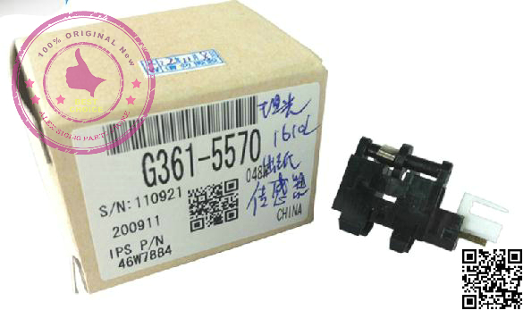 For ricoh AFICIO 2015 2018 Paper Exit Sensor G361-5570 G552-7050 G3615570 G5527050 AFICIO 2015 2016 2018 2020 1610L new ricoh aficio mpc2010 mpc2030 mpc2050 mpc2550 mpc2051 mpc2551 mpc2530 cassette parts paper drawer improved paper plates fixed