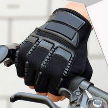 Мужские велосипедные военные противоскользящие перчатки с полупальцами для спорта на открытом воздухе, военные тактические перчатки