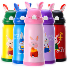 316 Stainless Steel Animal Cartoon Water Bottle Gift for Kids Cute Thermos Cup Drinkware Travel Drink School