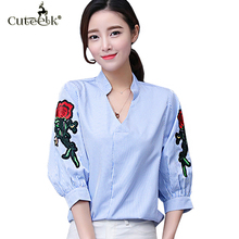 Plus Size 5XL 2017 Blusas Fashion Strip V-neck Women Blouse Floral Embroidery Female Blusa Puff Sleeve Blouses Loose Shirt Tops