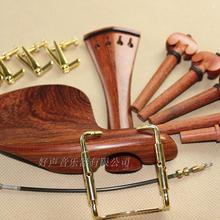 1 Набор 4/4 деталей для скрипки, аксессуары для скрипки из розового дерева