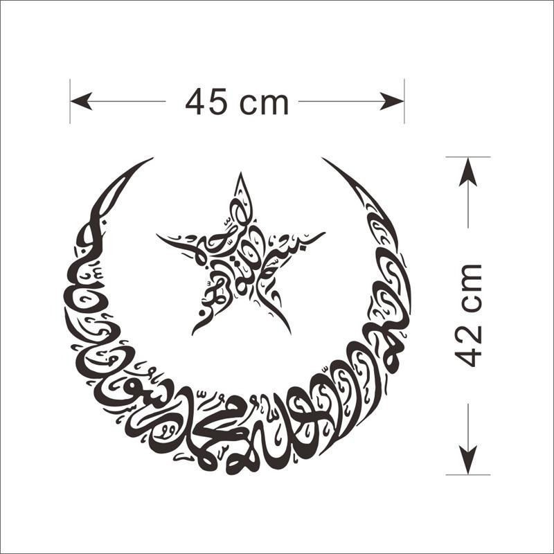 2016 Rushed Limited Islamic Moon And Star Symbol Wall Stickers Vinyl