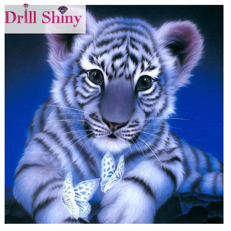 5d diy διαμάντι ζωγραφική Tiger πεταλούδα - Τέχνες, βιοτεχνίες και ράψιμο - Φωτογραφία 1