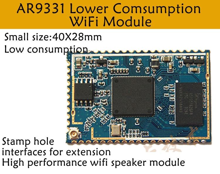 Linkardwell chipset wifi Module système de soutien Openwrt Routeur Atheros ar9331 Gpio/SPI/UART/I2C/I2S/ USB/SPDIF
