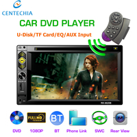 Vehicle Car Audio portable DVD player Mirrored interconnect home audio system Player Stereo Reversing image for music Center