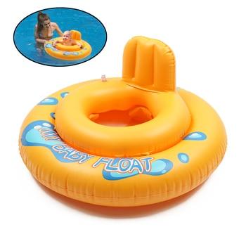 Купить со скидкой 1 Piece Summer Baby Float Pool 2 Circles Rubber Duck Swim Seat Pool Toy Baby Bath  Ring Float Swimmi