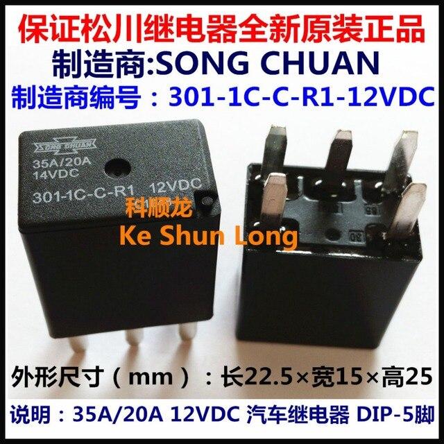 100% Original nuevo canción CHUAN 301-1C-C-R1 U01 301-1C-C-R1-U01-12VDC 301-1C-C-R1-12VDC 5 pines 35A/20A/14VDC 12VDC relés para automoción