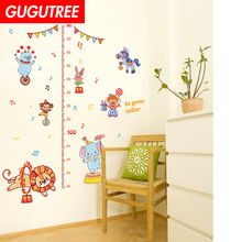 Decorate animal cartoon zoo art wall sticker decoration Decals mural painting Removable Decor Wallpaper LF-1732