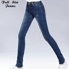 プラスサイズ拡張ロングデニムカジュアル鉛筆のズボン背女性 エクストラロングストレッチスキニージーンズ背女の子 6XL 5XL