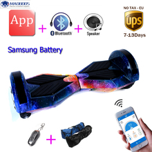 Samsung battery 8 inch led light 2 wheels balancing electric scooter hover board