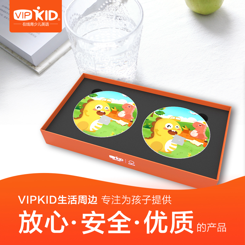 image relating to Vipkid Dino Printable identified as Vipkid Dino Coaster Present Box 2 Techniques For every Established