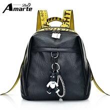 Amarte vintage женщины рюкзак кожа pu школьные рюкзаки для девочек-подростков случайный большой емкости плече сумки 27*16*29.5 см