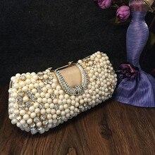 Weiß Blumen Abend Handtasche Edle Damen Perle Hochzeit Gekleidet Kupplung Taschen Strass Bogen Mini Geldbörse SMYCWL-B0025