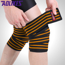 1 Pair Powerlifting Knee Wraps Adjustable Compression Sleeves for Crossfit Weightlifting Training Gym Fitness Workout Strength