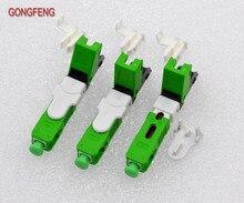 GONGFENG الساخن بيع 100 قطعة جديد الألياف البصرية موصل سريع FTTH SC وضع واحد سريع موصل خاص بالجملة