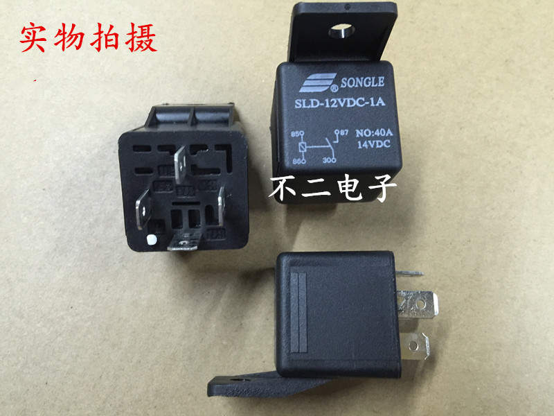 Relay Sld 24vdc 1a 40a 14vdc Car Relay 4 Feet A Group Of