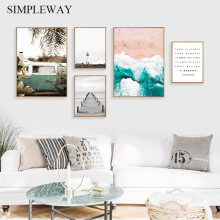 Coastal Beach Seascape Poster Nordic Landscape Wall Art Print Canvas Painting Decorative Picture Scandinavian Home Decoration