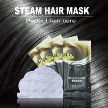 2pcs/lots Keratin Automatic Heating Steam Hair Mask Keratin Argan Oil Treatment Hair Coarse, Dry, Split Ends Keratin(China)