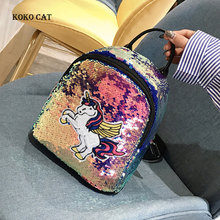 2019 New Women Backpack Unicorn Fashion Lady Sequin Cartoon Mini  Bags Silver Laser Girls School Shoulder Bag