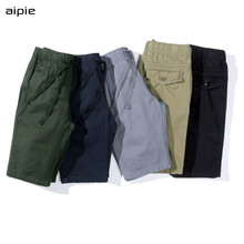 Promotion Childrens shorts  Cotton 100% Classic Casual Solid Straight Boys shorts For 5 12 years