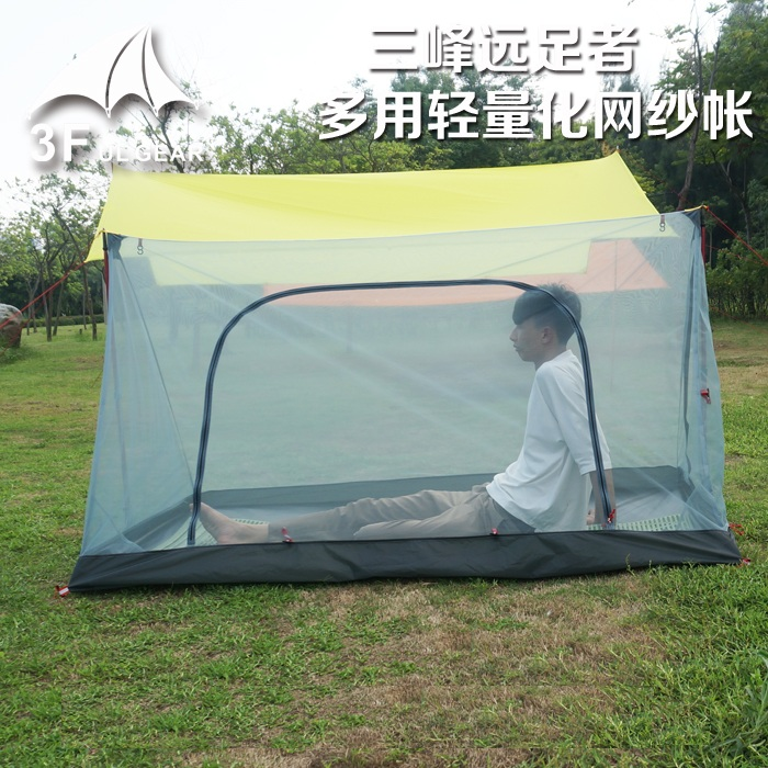 3F ul GEAR Ultralight Outdoor 2 Person summer camping Mesh Tent / tent Body / Inner Tent / tent Vents / Lightweight Mosquito Net high quality outdoor 2 person camping tent double layer aluminum rod ultralight tent with snow skirt oneroad windsnow 2 plus