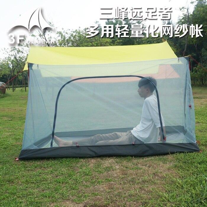 3F ul GEAR ultra-léger extérieur 2 personnes été camping maille tente/corps de tente/tente intérieure/évents de tente/moustiquaire légère
