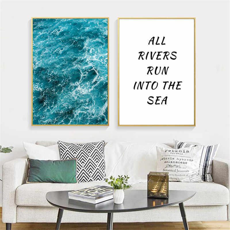 النخيل شجرة البحر الفن قماش اللوحة الشمال طباعة و المشارك الديكور جدار صورة لغرفة المعيشة ديكور المنزل دون إطار AL141