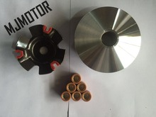 MJMOTOR K High Performance Variator Set with Copper Rollers For Chinese QJ125 150cc GY6 157QMJ Scooter