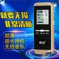 Qualidade de som VT360 Mini 8 GB de Áudio Lossless Leitor de Música Digital Portátil Profissional Gravador de Voz MP3 Player Pen Gravação