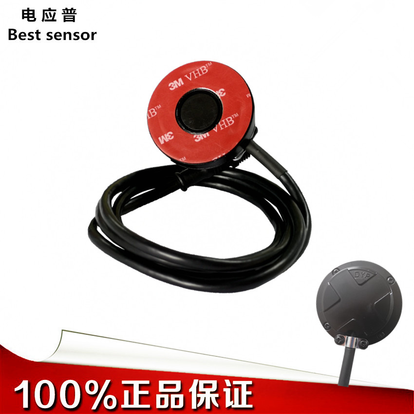 Ultrasonic Fuel Consumption Sensor For Remote Monitoring Of Oil Level Of Oil Tanker