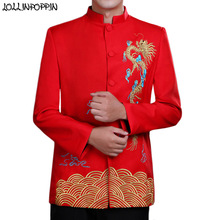 Chinese Traditional Style Men Dragon Embroidery Suit Jacket Mandarin Stand Collar Mens Wedding Jacket Tunic Jackets