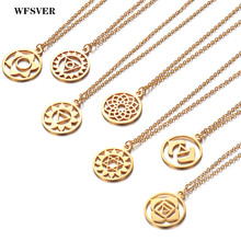 WFSVER 7 Style Gold Color Chakra Yoga Pattern Pendant Necklace Stainless Steel Seven Women Jewelry Gift