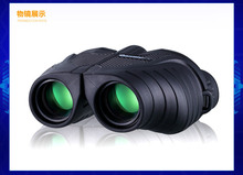 Authentic Paul Binoculars Portable System BAK4 Prism Telescope Hunting Camping Spotting Scope