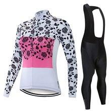 Женский набор для велоспорта с длинными рукавами, быстросохнущая одежда для езды на велосипеде, 3D Подкладка, подушка, спортивные майки, Индивидуальные/оптовые услуги