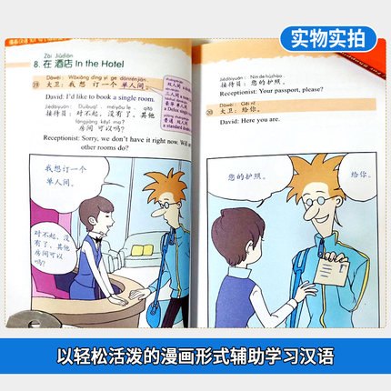 Super Sale 1748 Chinese 101 In Cartoons For Tourism With Cd