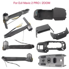 Voor DJI Mavic 2 Pro/Zoom Bovenste/Bottom Cover Shell/Midden Frame/Front Back Rear Links rechts Motor Arm Benen Montage DJ0065