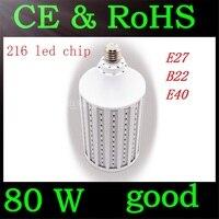 ULTRA POWER 80W LED Lamps E26 E27 E40 B22 5730 5630 SMD 216 LEDs Corn LED