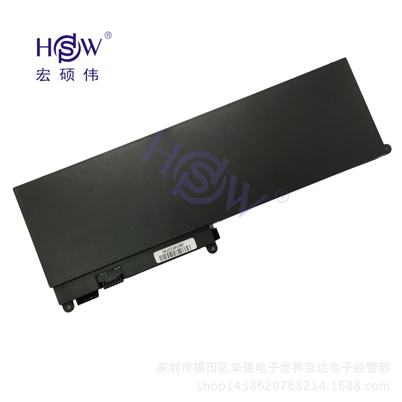 HSW for HP Envy 15 3000 660002 541 660152 001 HSTNN DB3H HSTNN UB3H LR08 LR08072XL LR08XL TPN I104 Laptop Battery in Laptop Batteries from Computer Office