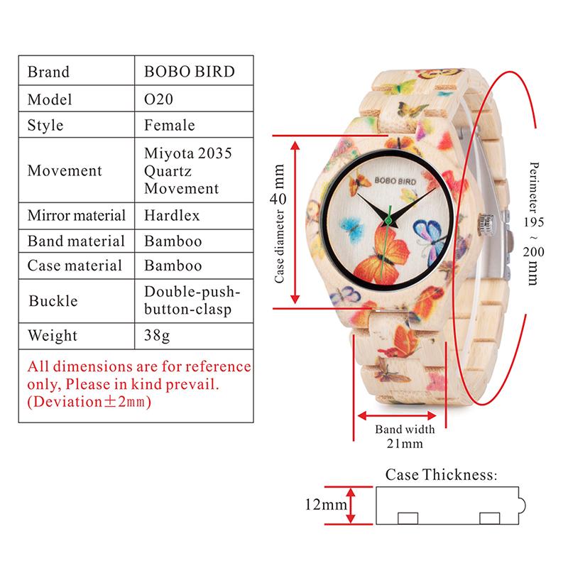 buterfly watch (13)