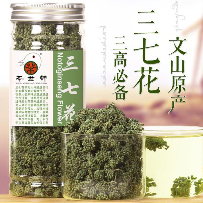 Organic Ginseng Flower Tea