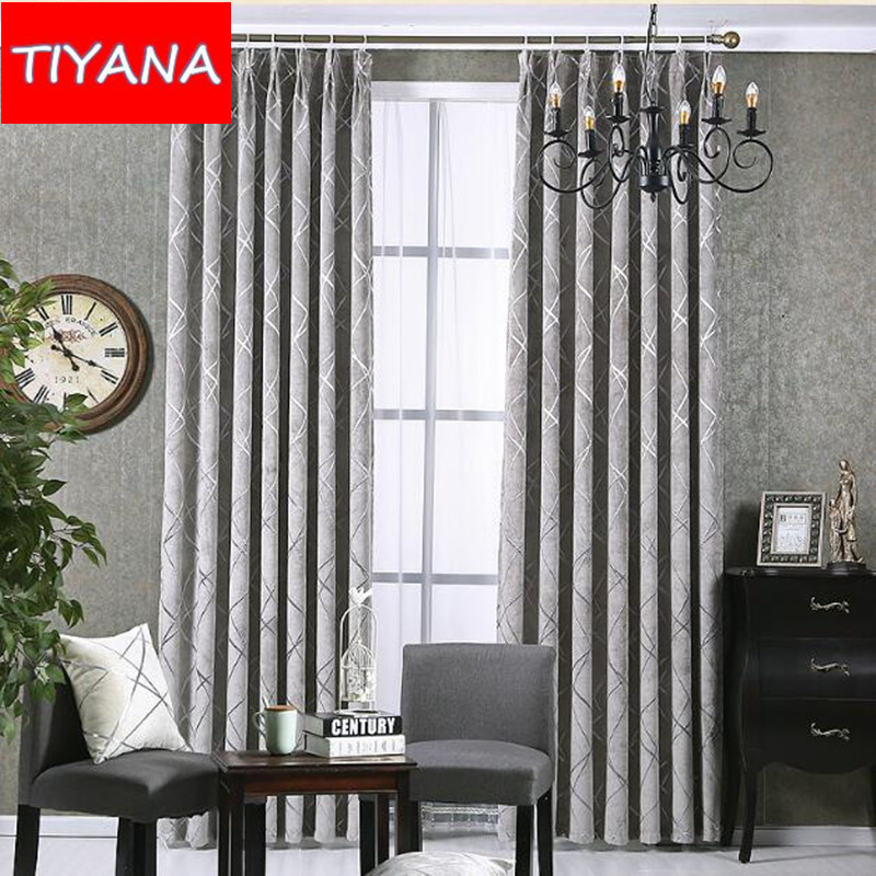 High Quality Modern Simple Curtains For Living Room