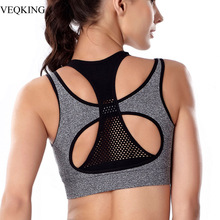 VEQKING Quick Dry Sport Bra,Fake Two-pieces Padded Push Up Wirefree Shockproof Running Fitness Yoga Sports Brassiere Top Women(China)